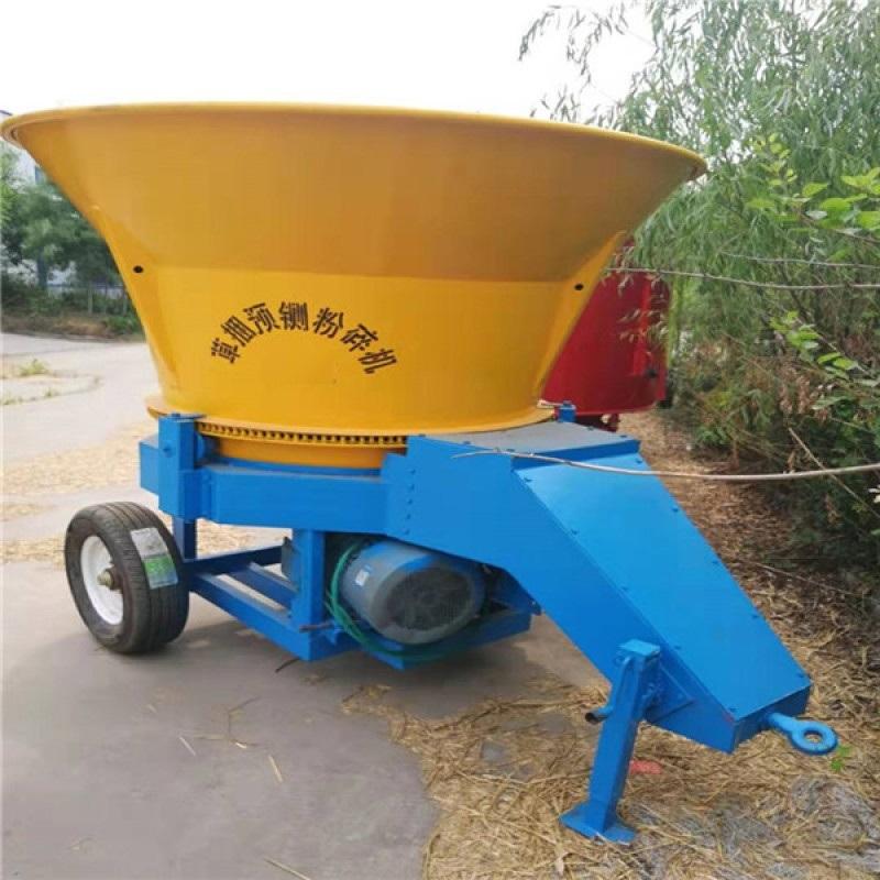 圓盤式粉碎機,稻草秸稈粉碎機報價