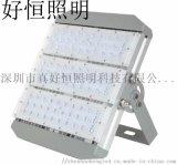 广场透光灯-广场高杆灯-LED投光灯批发采购