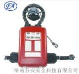 正壓氧氣呼吸器+FA氧氣呼吸器
