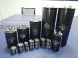 200v1200uf电容-滤波电容器-牛角电容
