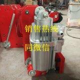 长期供应起重配件  YFX-350电力液压防风铁楔