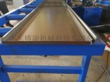 货架层板成型生产线 货架层板成型机