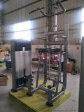 健身房单双杠训练器A力量健身器材A南昌健身器材厂家