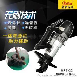 小型电动弯曲机 钢筋弯曲机厂家直销