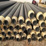 鑫龙日升DN400 硬质聚氨酯塑料预制管 发泡聚氨酯保温管