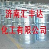 2-甲基四氢呋喃 国标二甲基四氢呋喃厂家直销