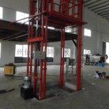 工業貨梯廠家供應工業工廠廠房車間液壓升降貨梯