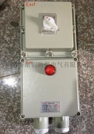 600A防爆塑壳断路器报价