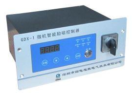旭振励磁控制器(GDX-1)