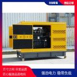 带水泵用40kw柴油发电机TO42000ET