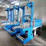 生產供應袖筒式熱縮膜封口機 冰露有底拖純淨水熱收縮包裝機