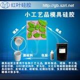 食品矽膠模具加工廠家