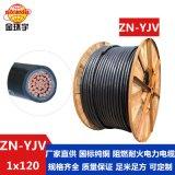 金環宇電纜 國標銅芯阻燃耐火電力電纜ZN-YJV 1X120平方單芯電纜