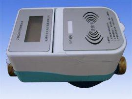 射频卡水表电表,刷卡水表电表
