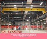 單樑起重機 單樑行車 上海起重機廠家 蘇州行車廠家 歐式端樑