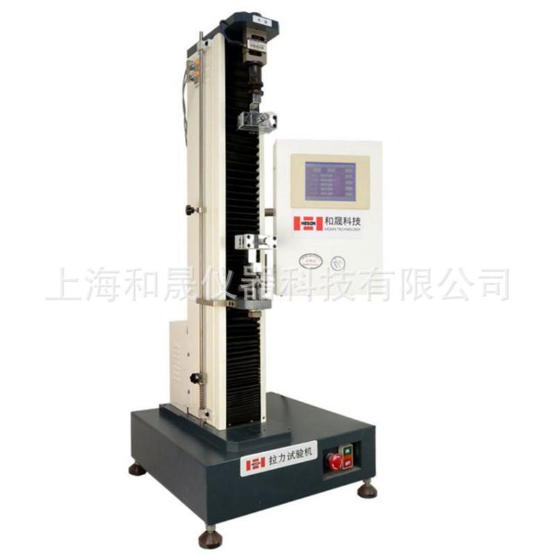 【塑料提手拉力機】錶帶拉力測試機紡織印染靜態拉伸儀廠家供應