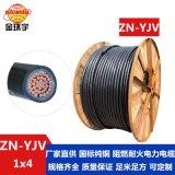 金環宇電纜 銅芯電力電纜ZN-YJV 1X4平方阻燃耐火電纜單芯YJV電纜