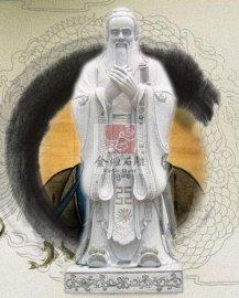 孔子石雕塑