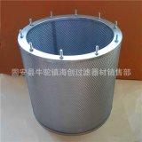 廠家直銷 不鏽鋼吊裝螺桿 螺紋介面 粉塵氣體過濾設備濾清器濾芯