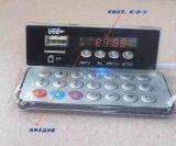 ZTV-CT04 MP3解碼板,藍燈背景MP3音響解碼器車載板卡