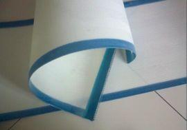 带式脱水机滤布滤带