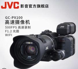 厂家直销影像采集回放系统、高清摄像机、切换台、导播台KH-CJ201