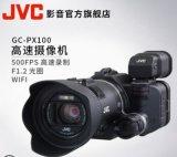 廠家直銷影像採集回放系統、高清攝像機、切換臺、導播臺KH-CJ201