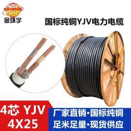 金环宇电线电缆 YJV4*25电缆 YJV交联电力电缆 建材材料电缆