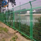 廠家供應草綠色框架低碳鋼絲護欄網 公路安全隔離防護網