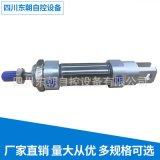 東朝 不鏽鋼迷你氣缸 CDM2D-25Z 廠家直銷 量大從優