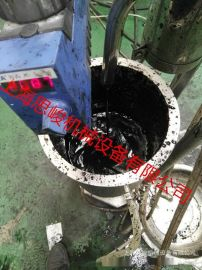 GMSD2000碳納米管導電漿料分散機