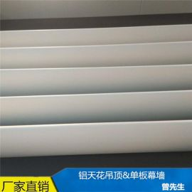 工程铝挂片吊顶天花板 条形垂帘铝合金挂片蝴蝶造型扣板