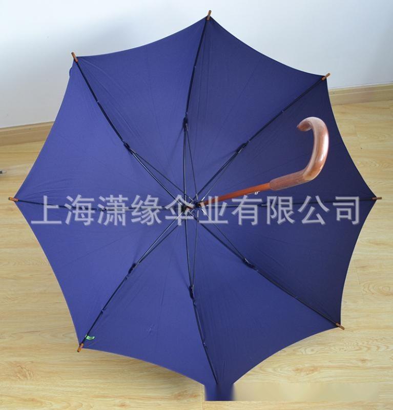 弯柄伞定制 木柄伞订做 广告礼品伞 上海厂家