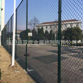 足球场围栏 绿铁围栏网 体育场护栏网产地货源