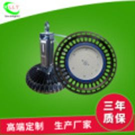 爱莱特LED工矿灯100W,工业照明,防水高天棚灯