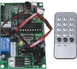 IC嵌入式对讲门禁模块(带管理卡)