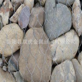 厂价直销铅丝笼 固滨笼 镀锌石笼网 包塑格宾网