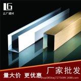 铝方通吊顶U型槽铝方管立广集成吊顶木纹方通