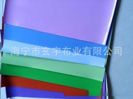 供应儿童玩具游乐场用布 PVC夹网布 PVC彩色布