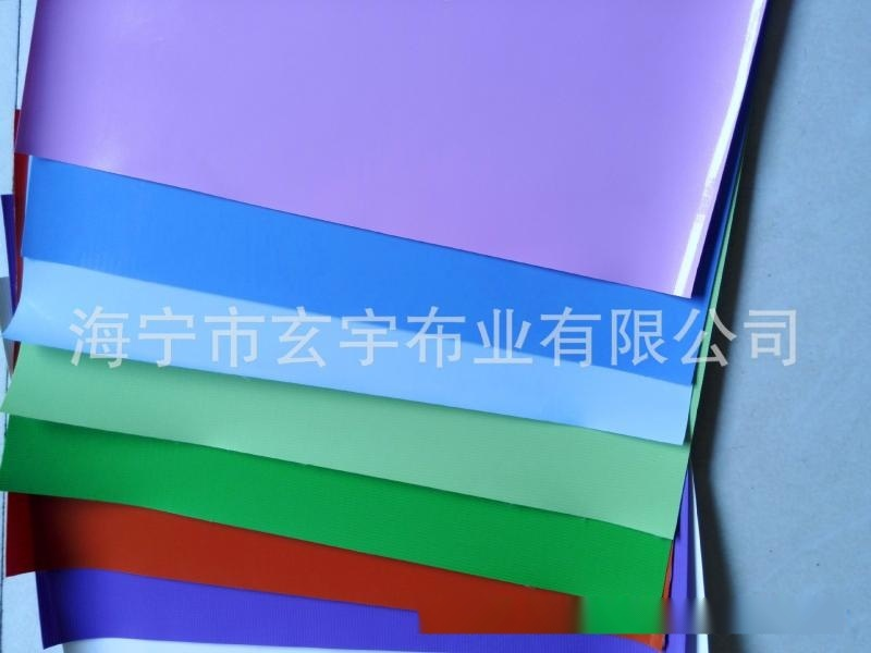 供應兒童玩具遊樂場用布 PVC夾網布 PVC彩色布