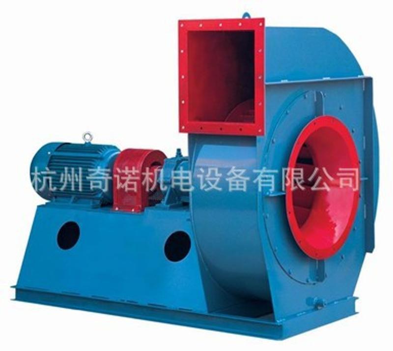 供应G/Y6-51-8D型离心式工业火力发电蒸汽锅炉鼓风引风机