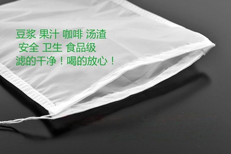 100目200目 供應液體過濾袋 牛奶過濾袋 膠圈濾袋 圓底牛奶過濾袋