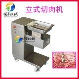 鲜肉切片机 小型不锈钢切肉机 多功能切肉机