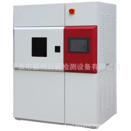 RJMB4000W型日晒气候试验机(水冷,高温)耐气候试验箱耐老化试验