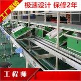 LCD生產線 LCD流水線