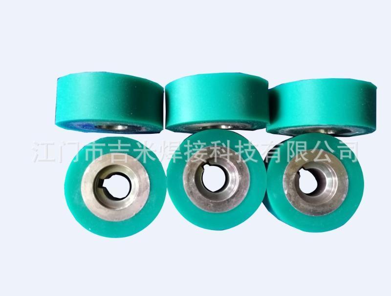 專業生產JM-JL下柱膠輪 吉米壓膠機輪 熱風焊接機設備配件