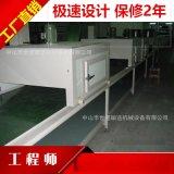 烘干生产线 烘干流水线 丝印烘干线