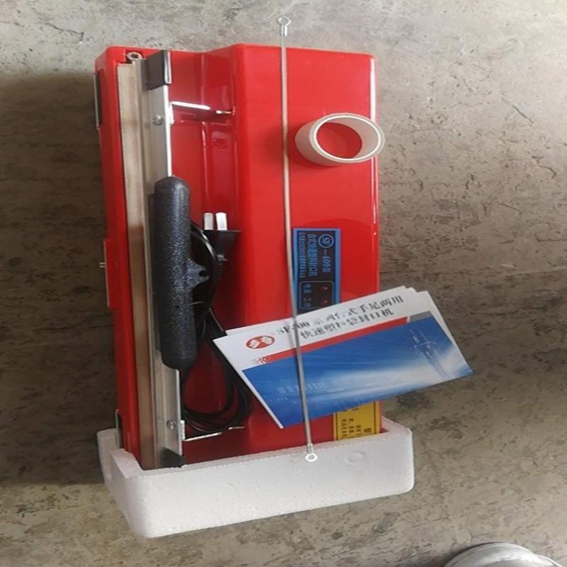 江蘇恆光SF-400手壓封口機 塑料袋鋁箔袋紙袋茶葉袋小型熱封口機