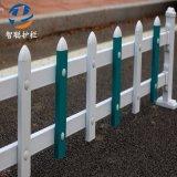 定製綠化帶景觀柵欄 白綠相間草坪護欄 小區庭院塑料花園圍欄廠家