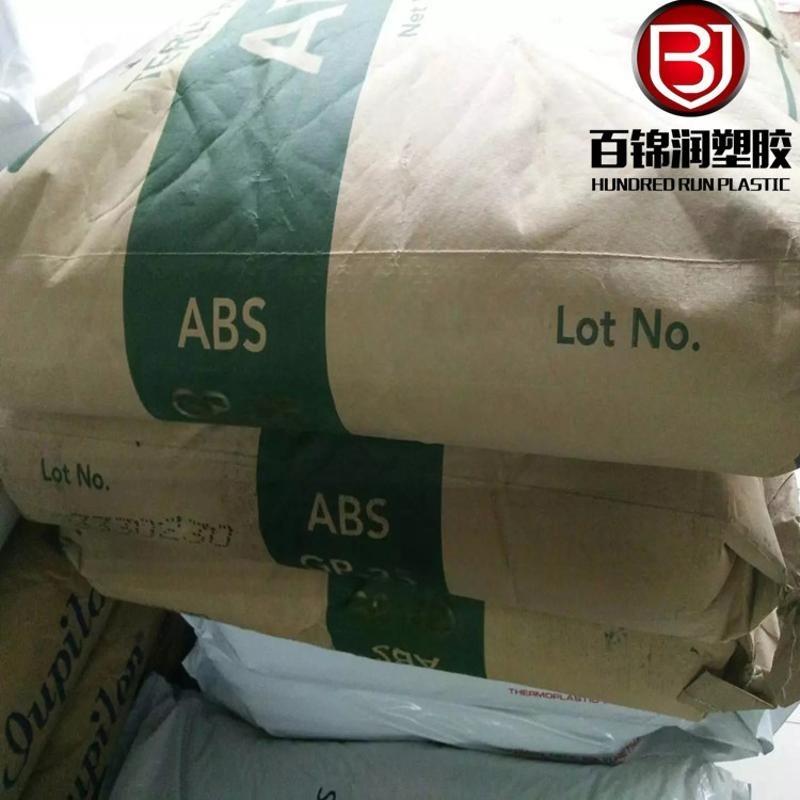 ABS德國巴斯夫(苯領英力士)HH-112高耐熱 汽車領域的應用